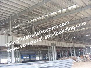 중국 날조된 구조 강철 전 설계된 건축 작업장 건축 협력 업체