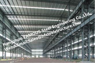 중국 직류 전기를 통한 강철 지상 처리를 가진 날조된 강철 산업 강철 건물 협력 업체