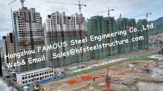 중국 조립식 모듈 건축술 다 층 강철 구조물 아파트 프로젝트 협력 업체