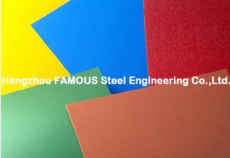 중국 알루미늄 Zn에 의하여 입힌 Prepainted 강철 코일 색깔 지구는 직류 전기를 통하고/Galvalume 협력 업체