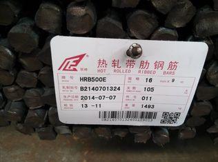 중국 500E 강철 건물 장비 Deforced 조립식으로 만들어진 지진 강철봉 협력 업체