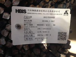 중국 SGS에 의하여 시험되는 강화 강철봉 조립식으로 만들어진 건물 장비 협력 업체