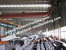 중국 쉬운 임명 산업 강철 건물에 의하여 조립식으로 만들어지는 H 경량 강철빔 공장