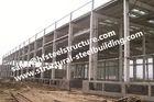 중국 기업 금속 저장 건물, 직업적인 프로젝트 강철 건축 공장