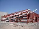 중국 시민 Enigneering 구체적인 기초 건축과 건축 청부인 장군 공장