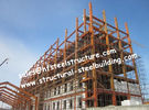 중국 강철 구조물 건물 호텔 프로젝트는 강철 건축을 조립식으로 만들었습니다 공장