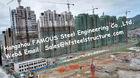 조립식 모듈 건축술 다 층 강철 구조물 아파트 프로젝트