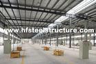 중국 작업장을 위한 용접, 제동 구조상 산업 강철 건물, 창고 및 저장 공장