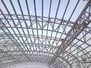 중국 물자와 표준 다름에 완벽한 해결책을 가진 강철 건물 제작 공장