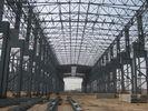 중국 기준 ASTM JIS NZS EN를 가진 건축 구조 강철 제작 공장