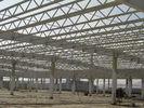 고강도 관 트러스 및 H 단면도 광속 구조 강철 산업 작업장