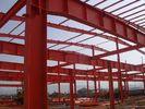 중국 물결 모양 강철판 위원회 마감을 가진 구조 강철 건물 공장