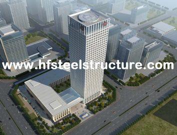 상업적인 강철 건물